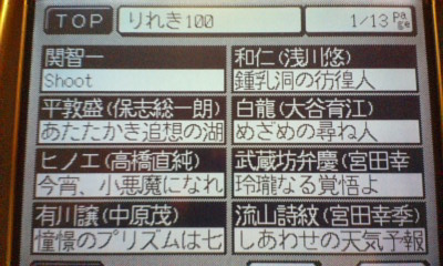 カラオケ6