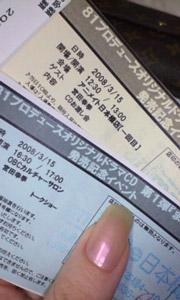 生宮田さんへの道…♪